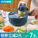 Multifunctional vegetable cutter XX-0768-1  Xinxin public [9 functions] large capacity chopper [12 functions] large capacity chopper [14 functions] large capacity chopper [16 functions] large capacity chopper [18 functions] large capacity chopper