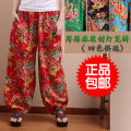Casual pants Summer 2020 trousers Wide leg pants High waist commute routine 40-49 years old 96% and above cotton ethnic style