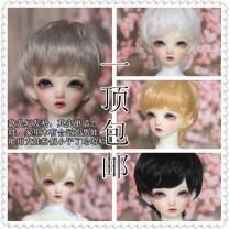 BJD doll zone 3 point wig 21-23cm Tea brown