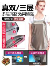 Radiation proof belly bag / tire protector Mikson Average size 5D27E607 Four seasons Silver fiber 5D27E607