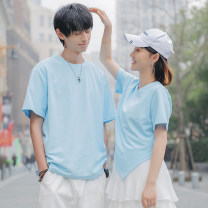 T-shirt 7232 blue Female s / 155 female M / 160 female L / 165 female XL / 170 male M / 170 male L / 175 male XL / 180 male XXL / 185 Summer 2020 Short sleeve easy Regular routine other 96% and above 18-24 years old Ensun  E7232 Other 100% Pure e-commerce (online only)