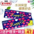 contact lenses No. 1, Danfu Road, Situ Town, Danyang City, Jiangsu Province Monthly Toss 13.6mm-14.2mm 0.051mm or more Shanghai 100125150175200225250275300325350375400425450475500525550575600650700750800850900 Haichang polymaco Haichang Contact Lens Co., Ltd. More than 55% Sea Changyue throw 6 pieces