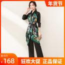 Fashion suit Autumn 2020 M,L,XL 91% (inclusive) - 95% (inclusive)