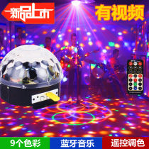 stage lighting Art color 6 / 9 color crystal magic ball rotary lamp Our warranty is 2 years, lifelong maintenance Remote control version is recommended for audio, Bluetooth version is not recommended for audio No music without remote control With remote control, music can't be played