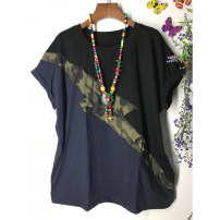 T-shirt Women's large Summer 2020 Short sleeve easy cotton 96% and above