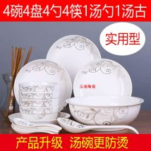 bowl New bone china One hundred and twenty-two Overglaze other 4.5 in Chinese style Including (6) - 6 Jingdezhen City Self made pictures