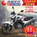 Complete motorcycle 116kg 2020 740mm 8.8KW 2095x770x1100mm Chinese Mainland 149cc no 85Km/h Zf-ky / Everest ZF150-19A Front disc and back drum trolley Air cooling Male Four stroke Single cylinder engine