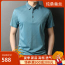 T-shirt Fashion City Blue, black, lake green routine 165=105=48,170=110=50,175=115=52,180=120=54,185=125=56 Others Long sleeves Lapel standard daily summer Cashmere (cashmere) 100% middle age routine Business Casual Woven cloth 2021 lattice printing mulberry silk other No iron treatment