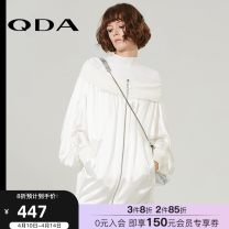Dress Spring of 2018 Light blue white 160/80A/S 165/84A/M 170/88A/L 170/92A/XL Mid length dress singleton  Long sleeves Sweet One word collar Solid color zipper Others 25-29 years old QDA 71% (inclusive) - 80% (inclusive) Cellulose acetate Same model in shopping mall (sold online and offline)