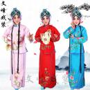 National costume / stage costume Spring of 2018 Red, yellow, white, black, violet, bright blue, rose red, pink, light green, light blue, light yellow Top + pants (remark size), top + pants + skirt (remark size), single skirt (one size only) Jacket and skirt pants-001 Pingliyuan