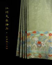 Custom made Hanfu Red sandalwood gray, willow bud, dark color (black), shell white, Qinghong, wild green, shujulai (purple), light ochre other