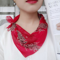 Scarf / silk scarf / Shawl silk Spring and autumn, summer and winter female Scarves / scarves decorate Europe and America Small square towel Plants and flowers printing 65cm 65cm More than 96% Wei Qiu Spring 2020 no