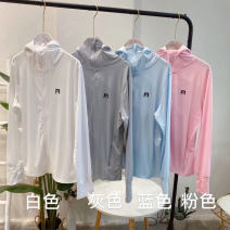 short coat Summer 2021 Average size, 19 yuan from 500 pieces White, blue, gray, pink Long sleeves have cash less than that is registered in the accounts Thin money singleton  Self cultivation commute routine Hood Solid color zipper