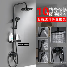 Shower faucet (suit) Rotatable belt lifting Fihams / Pinhan Double shower faucet Local copper Wall mounted Single handle double control Intra city logistics delivery Black Shower with ASB nozzle circular