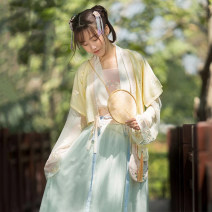 Hanfu 96% and above Summer 2021 Pink sling + upper Ru + Half arm + Ru skirt = 4 sets S,M,L polyester fiber
