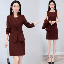 Dress Spring 2020 M,L,XL,2XL Middle-skirt Two piece set commute Crew neck middle-waisted Solid color One pace skirt Others 25-29 years old Type A Other / other Korean version zipper 71% (inclusive) - 80% (inclusive)