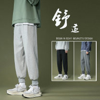 Casual pants Others Youth fashion Light grey, dark grey, black S. M, l, XL, 2XL, 3XL, XS plus small routine trousers Other leisure easy spring teenagers tide 2021 Medium low back Little feet Sports pants washing