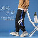 Casual pants Others Youth fashion Black, gray S. M, l, XL, 2XL, 3XL, 4XL, 5XL, XS plus small routine Ninth pants Other leisure easy get shot spring teenagers tide 2021 middle-waisted Cotton 100% cotton cotton More than 95%