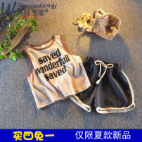 suit Kuwa in charge Orange gray Khaki white red green 73cm80cm90cm100cm110cm120cm neutral summer leisure time Sleeveless + pants 2 pieces Thin money No model Socket nothing other cotton children Expression of love GHF56GE6 Summer of 2018