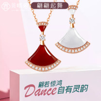 Neckwear Bei Xi AI Inlay with stone 18 karat gold Payment after re inspection shop warranty others Catenary Delivery within 48 hours, support engraving, support customization female Gift giving price other no Spring 2021 Pure e-commerce (online only)