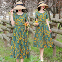 Dress Summer 2021 Blue flowers, green flowers M L XL XXL XXXL Mid length dress singleton  Short sleeve commute Crew neck middle-waisted Broken flowers Socket A-line skirt routine 30-34 years old Type X Xizi meet Retro Three dimensional decorative printing with pocket lace up X2104X86030-1 cotton