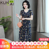 Middle aged and old women's wear Summer 2021 fashion Dress easy singleton  other 40-49 years old Socket thin V-neck Medium length routine Kuncai Gauze other Other 100% 96% and above Pure e-commerce (online only) Medium length Chiffon Ruffle Skirt