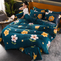 Bedding Set / four piece set / multi piece set Polyester (polyester fiber) other Plants and flowers 133x72 Yier room Acetate fiber 4 pieces 60 1.5 bed four piece set [quilt cover 200x230], 1.8 bed four piece set [quilt cover 200x230], 2.0 bed four piece set [quilt cover 200x240] Reactive Print