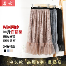 skirt Winter 2020 Average size Black blue champagne Mid length dress High waist 18-24 years old TN-WSJZa9-2 More than 95% Tang women polyester fiber Polyester 98% other 2%