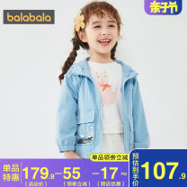 Plain coat Bala female 90cm 100cm 110cm 120cm 130cm Dream powder 6308 lake blue 8401 spring and autumn leisure time Zipper shirt There are models in the real shooting routine No detachable cap other other other Polyester 72.1% polyamide 27.9% other Spring 2021