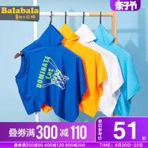T-shirt Bala 130cm 140cm 150cm 160cm 165cm 170cm 175cm male summer Short sleeve Crew neck motion There are models in the real shooting nothing blending other Polyester 86% polyurethane elastic fiber (spandex) 14% Class B other Summer 2020 Chinese Mainland