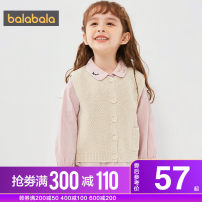 Vest female Bala spring and autumn routine There are models in the real shot Single breasted lady Cotton blended fabric Solid color Cotton 61.9% pan 38.1% 21223190413 other Autumn 2020 12 months 18 months 2 years 3 years 4 years 5 years 6 years 7 years 8 years old Chinese Mainland