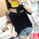 T-shirt Black, white M,L,XL,XXL Spring 2020 Short sleeve Crew neck easy commute cotton 86% (inclusive) -95% (inclusive) 18-24 years old Korean version originality letter Gauze