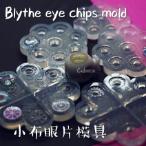 BJD doll zone Eyes 1/6 Over 14 years old goods in stock