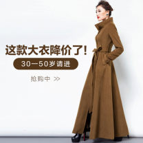 woolen coat Winter 2020 S,M,L,XL,2XL,3XL wool 30% and below have more cash than can be accounted for Long sleeves commute Single breasted routine stand collar Solid color Self cultivation Retro Bows, pockets, ties, buttons Solid color polyester fiber