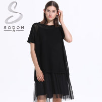 Dress Summer 2020 Black / 80 S,M,L,XL,XXL Middle-skirt Two piece set Short sleeve Sweet Crew neck Loose waist Solid color Socket Princess Dress routine Others 35-39 years old Type H Sodom / Shun Gauze MAI1CL1456 30% and below polyester fiber princess