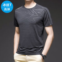 T-shirt Fashion City Black Khaki blue carbon grey jujube thin M L XL 2XL 3XL Golden fruit Short sleeve Crew neck Self cultivation Other leisure summer A108-5-5868029 Polyester 100% youth routine Business Casual Summer 2021 Geometric pattern printing polyester fiber No iron treatment