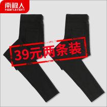 Leggings Winter 2017 SMLXLXXLXXXL routine trousers N2Q5F50866 18-24 years old NGGGN Pure e-commerce (online only) Viscose fiber (viscose fiber) 74.9% polyamide fiber (nylon fiber) 22% polyurethane elastic fiber (spandex fiber) 3.1%