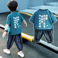 suit Other / other Dark green, white 90cm,100cm,110cm,120cm,130cm,140cm,150cm,160cm male summer leisure time Short sleeve + pants 2 pieces Thin money There are models in the real shooting Socket nothing other cotton children Expression of love Class B Chinese Mainland Zhejiang Province Hangzhou