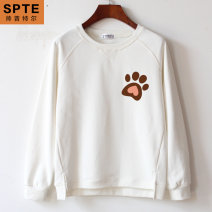 Sweater / sweater Winter 2017 M L XL XXL Long sleeves routine Socket singleton  Plush Crew neck easy commute Wrap sleeves Cartoon animation 18-24 years old 91% (inclusive) - 95% (inclusive) Shuai puter Korean version cotton cotton Intradermal bile duct