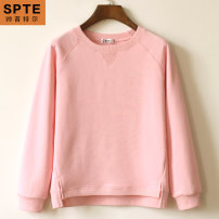 Sweater / sweater Spring 2017 M L XL XXL 3XL Long sleeves routine Socket singleton  Thin money Crew neck easy commute raglan sleeve Solid color 18-24 years old 81% (inclusive) - 90% (inclusive) Shuai puter Korean version cotton Asymmetric split of splicing thread Cotton liner Cotton 90% polyester 10%