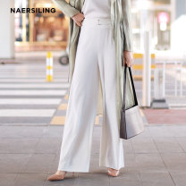 Suit pants / suit pants 36/S 38/M 40/L 42/XL 44/XXL white Spring 2020 Broad foot middle-waisted trousers routine LV01492V0 35-39 years old NAERSILING Ladies Polyester 95.7% polyurethane elastic fiber (spandex) 4.3% Same model in shopping mall (sold online and offline)