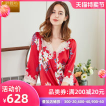 Nightdress Shusilk shop 160(M) 165(L) 170(XL) 175(XXL) Sweet three quarter sleeve Leisure home Middle-skirt summer Plants and flowers youth V-neck silk printing 81% (inclusive) - 95% (inclusive) silk 200g and below Summer 2020 Mulberry silk 93% polyurethane elastic fiber (spandex) 7%