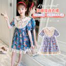 Dress Blue, green female Other / other 110cm,120cm,130cm,140cm,150cm,160cm Polyester 100% winter Korean version Skirt / vest Solid color other Cake skirt LYT-47 Class C 7, 8, 14, 6, 13, 11, 5, 4, 10, 9, 12 Chinese Mainland