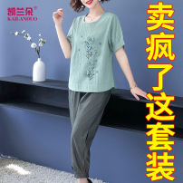 Middle aged and old women's wear Summer 2021 fashion suit easy Two piece set Solid color 40-49 years old Socket thin Crew neck routine routine Kailando Embroidery pure cotton Cotton 100% 96% and above Pure e-commerce (online only) Ninth pants