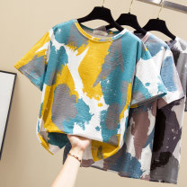Women's large Summer 2021 Grey, yellow, brown Large L [recommended 90-120 Jin], large XL [recommended 120-140 Jin], large 2XL [recommended 140-160 Jin], large 3XL [recommended 160-180 Jin], large 4XL [recommended 180-200 Jin], wholesale more than 500 pieces, 24.8 yuan T-shirt singleton  commute easy