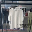 T-shirt Fashion City white routine S,M,L,XL,2XL Peacebird Short sleeve Crew neck easy business affairs summer B2DAB2264 tide 2021 washing