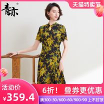 Dress Spring of 2019 yellow M L XL XXL XXXL Mid length dress singleton  Short sleeve commute stand collar middle-waisted Decor Socket Big swing routine Others 40-49 years old Type A Green also Simplicity More than 95% silk Mulberry silk 100% Pure e-commerce (online only)