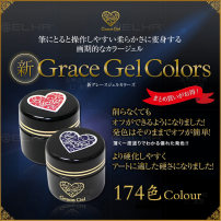 Nail color Japan no Normal specification Other / other Single price color selection please note color number contact customer service single price auction quantity note color number Color Nail Polish Chromaticity persistence gloss Any skin type 24 months 8g 2016 Others December