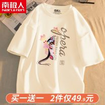 T-shirt Female s female m female l female XL female 2XL female 3XL Summer 2021 Short sleeve Crew neck easy Regular routine commute cotton 96% and above 18-24 years old ethnic style youth Cartoon letter face NGGGN LH020 printing Cotton 100% Pure e-commerce (online only)