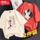 T-shirt Female s female m female l female XL female 2XL female 3XL Summer 2021 Short sleeve Crew neck easy Regular routine commute cotton 96% and above 18-24 years old Retro youth Cartoon character face NGGGN tt00032-466397 printing Cotton 100% Pure e-commerce (online only)